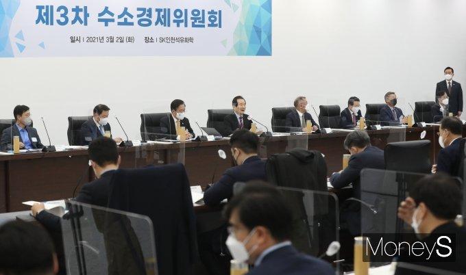 [머니S포토] SK인천석유화학에서 열린 제3차 수소경제위원회