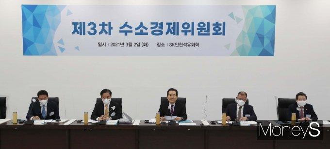 [머니S포토] 정세균 총리, 제3차 수소경제위원회