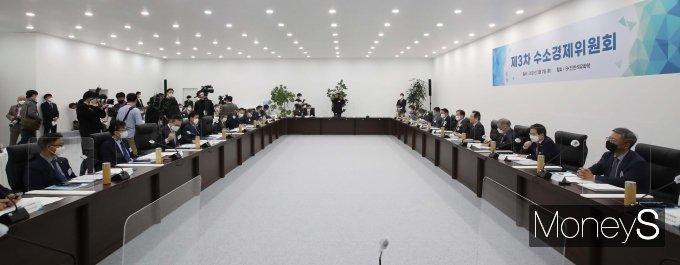 [머니S포토] 수소경제위원회 개최
