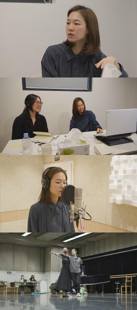 배우 한예리가 '온앤오프'에서 일상을 공개한다. /사진=tvN 제공