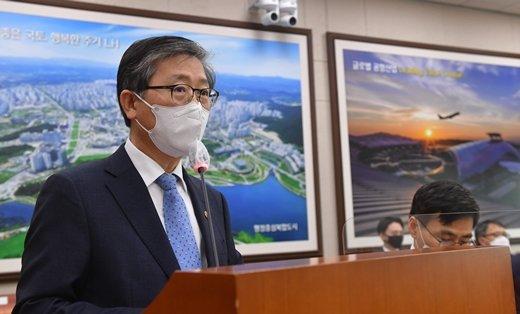 """변창흠 """"산하 공공기관 강도높은 청렴대책 시행"""""""