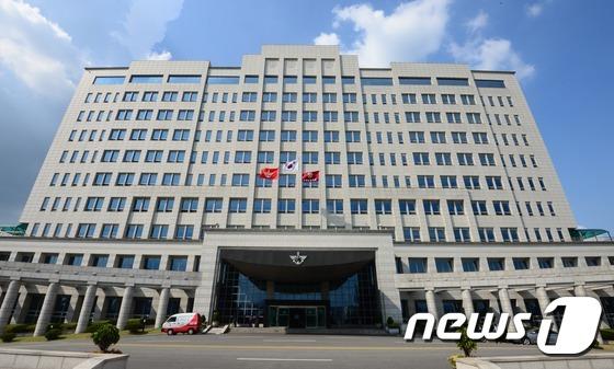 [자료] 국방부 전경, 국방부 깃발 © News1 양동욱 기자