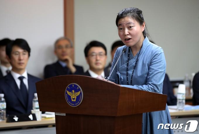 임은정 대검 연구관. 2019.10.4/뉴스1 © News1 오대일 기자