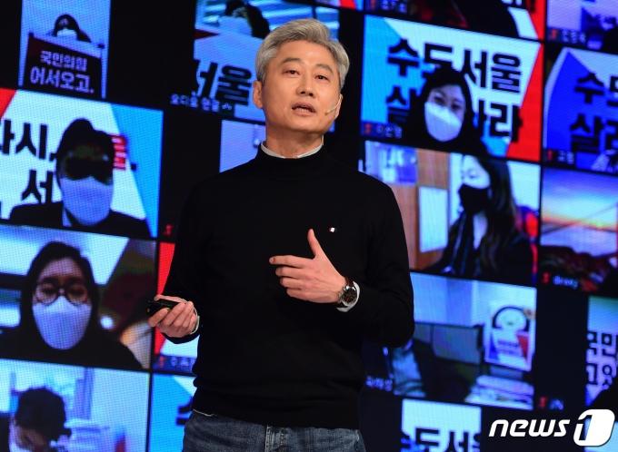 김근식 국민의힘 비전전략실장. 2021.1.29/뉴스1 © News1 국회사진취재단