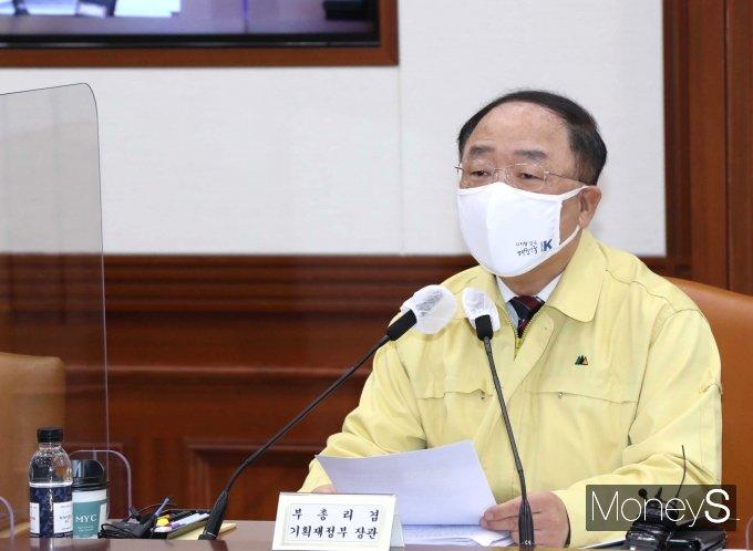 [머니S포토] 제31차 비상경제 중앙대책본부 회의, 발언하는 홍남기
