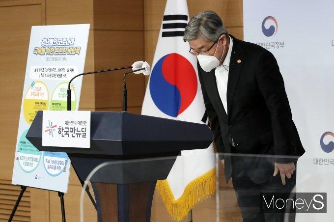 [머니S포토] 고개 숙여 인사하는 이재갑 장관