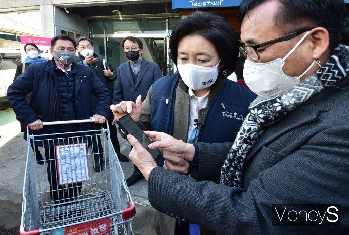 [머니S포토] 용문시장 장보기 서비스 설명듣는 민주당 '박영선'