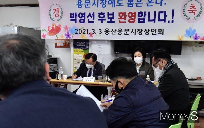 [머니S포토] 서울 용문시장 찾은 박영선, 상인들과 간담회