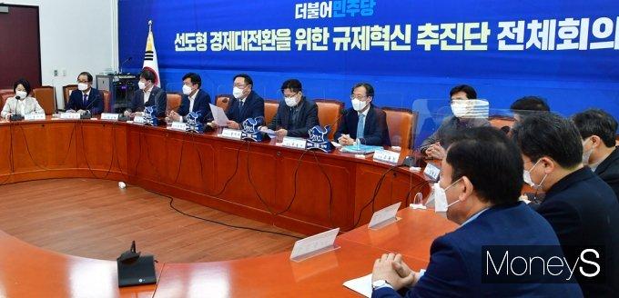 [머니S포토] 더불어민주당, 선도형 경제대전환 '규제혁신추진단' 회의