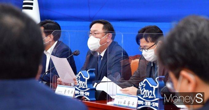 """[머니S포토] 김태년 """"신산업육성 위한 과감 적극적인 규제혁신으로 경제 회복 속도 높일 것"""""""