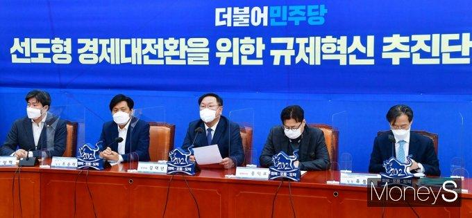 """[머니S포토] 김태년 """"규제 샌드박스 5법, 오는 4월 안에 처리"""""""