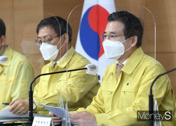 [머니S포토] 비상경제 중앙대책본부 회의 브리핑하는 김용범 차관