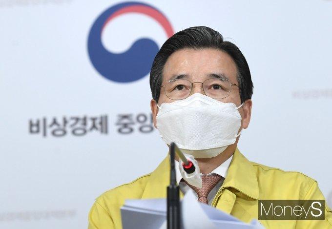 """[머니S포토] 김용범 """"4차 맞춤형 피해지원 대책, 3월 말부터 지급"""""""