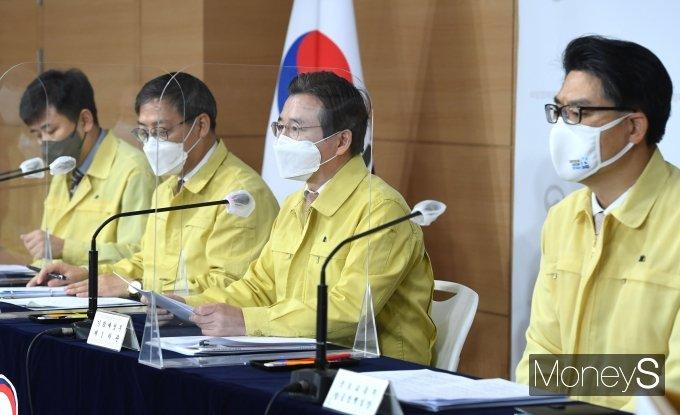 [머니S포토] 김용범 차관, 4차 맞춤형 피해지원 계획 발표