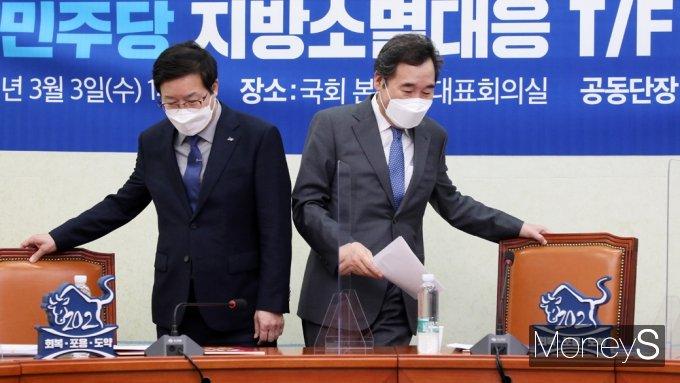 [머니S포토] 민주당 지방소멸대응TF 성과 참석한 이낙연과 염태영