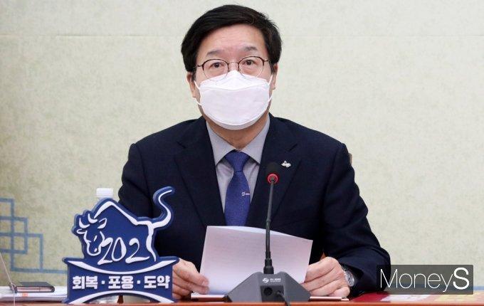 """[머니S포토] 염태영 """"지자체 절반·국토 71% 소멸될 우려…강력한 추진 정책 나와야"""""""