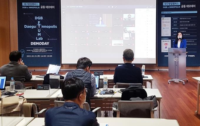 DGB금융그룹은 연구개발특구진흥재단 대구연구개발특구본부와 공동으로 데모데이를 개최해 '피움랩 2기' 육성기업 성과를 발표했다고 3일 밝혔다. /사진=DGB금융그룹