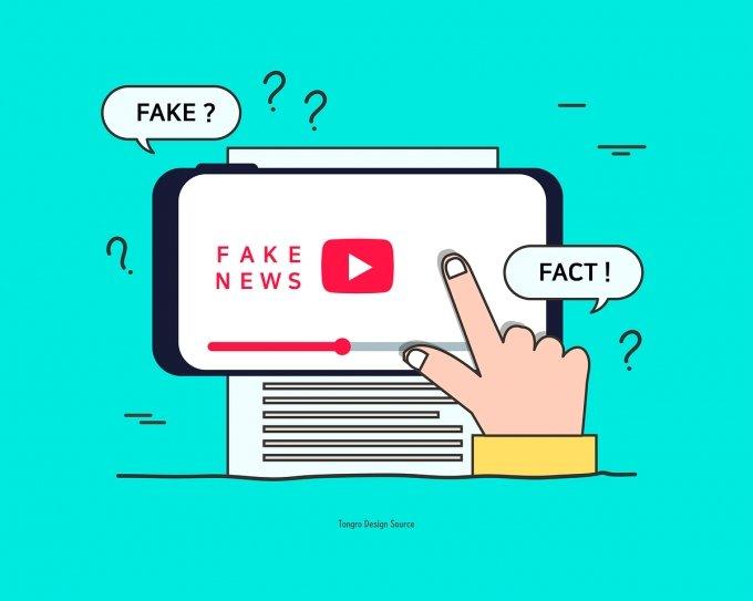 """""""한국만 백신 선택권 없다고?""""… 정부, 가짜뉴스 대응 강화"""