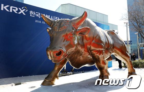 한국거래소는 지난주(2월22일~26일) 총 36건에 대해 시장경보조치를 취했다고 지난 3일 밝혔다. /사진=뉴스1