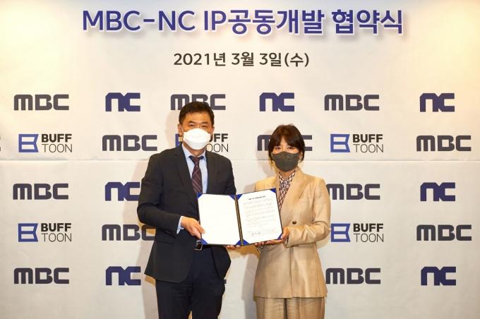엔씨소프트(이하 엔씨(NC))가 MBC와 IP(지식재산권) 공동개발을 위한 협약을 체결했다. /사진제공=엔씨소프트