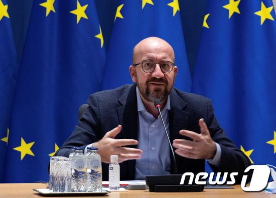 샤를 미셸 EU 정상회의 상임의장. © 로이터=뉴스1