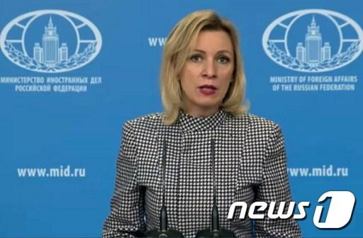 마리아 자하로바 러시아 외무부 대변인. © AFP=뉴스1