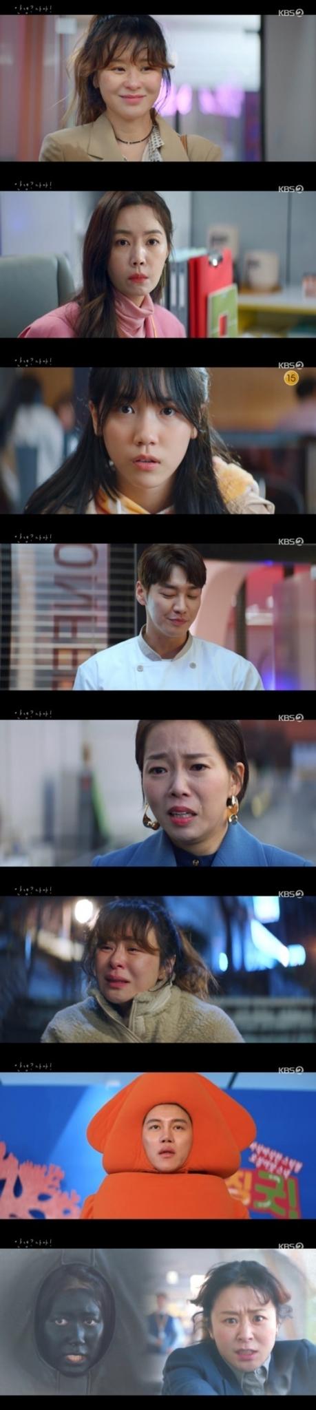 KBS 2TV '안녕? 나야!' © 뉴스1