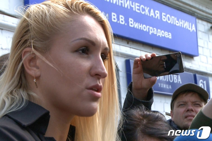 알렉세이 나발니의 전 개인 주치의였던 아나스타샤 바실리에바 © AFP=뉴스1