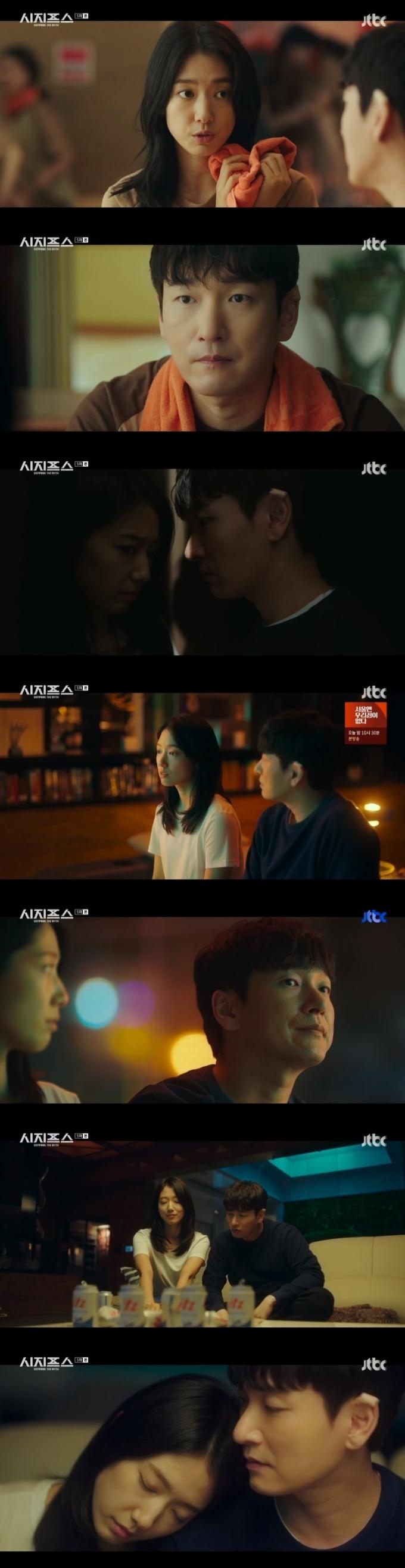 JTBC '시지프스' 캡처 © 뉴스1