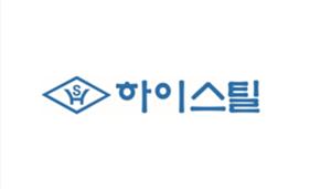 [특징주] 하이스틸, '극저온용 고망간 강관 제조' 특허에 급등…25%↑
