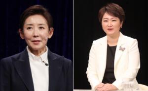 나경원·이언주 '또 고배'… 정치생명 빨간불?