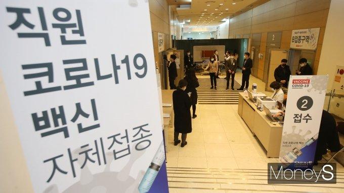 [머니S포토] 서울대병원 의료진, 코로나19 백신 자체접종