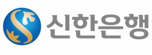 신한은행, 경기신용보증재단과 소상공인 금융 지원