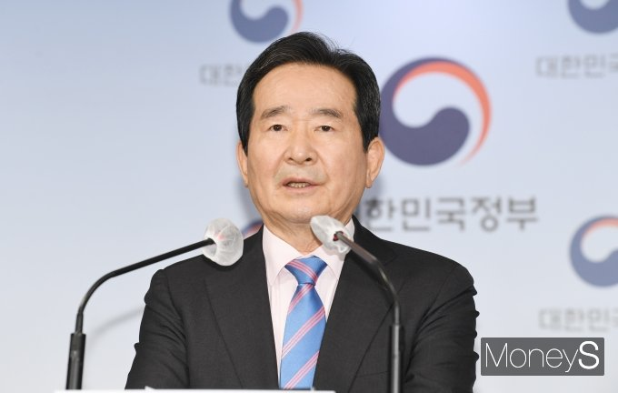 """[머니S포토] 정세균 """"국토부 및 LH 직원 투기의혹 신고받아 조사 착수"""""""