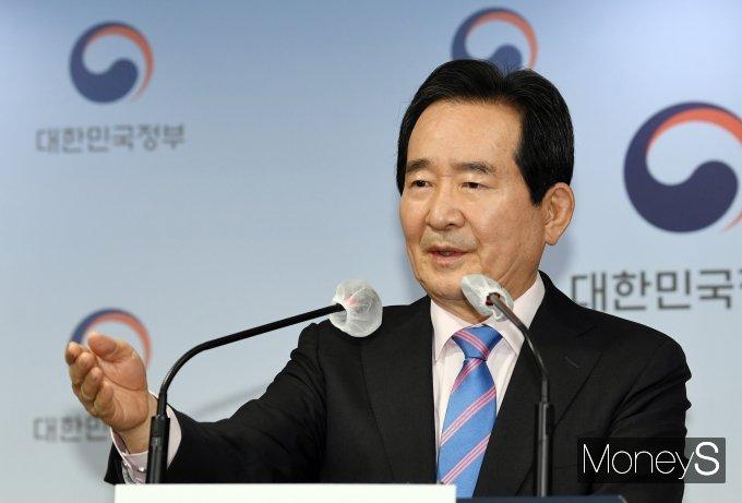 [머니S포토] 정세균 총리, 주요 정책현안 브리핑