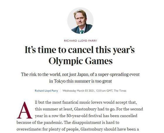 더타임스 도쿄지국장인 리처드 로이드 패리가 지난 3일 도쿄올림픽 취소를 주장하는 칼럼을 게재했다. /사진=더타임스 홈페이지 캡처
