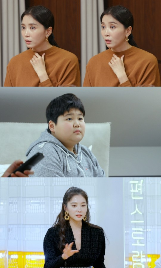 배우 오윤아가 발달장애 아들을 잃어버렸던 경험을 고백하며 눈물을 흘렸다. /사진=편스토랑 제공