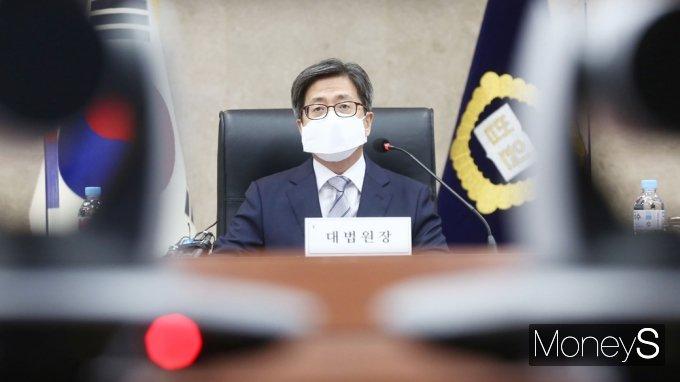 """[머니S포토] 김명수 """"저의 불찰로 실망·걱정 끼쳐 드려 죄송…다시 사과"""""""