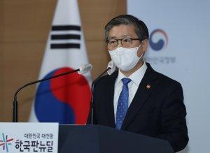 """신뢰 잃은 3기신도시… 변창흠 """"안타깝지만 사업 지속"""""""