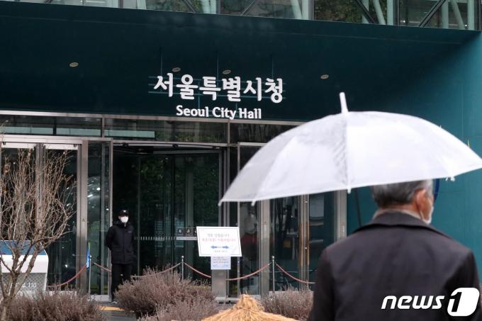지난 1월26일 서울 중구 서울시청 앞에서 우산을 쓴 시민들이 지나가고 있다. 2021.1.26/뉴스1 © News1 민경석 기자