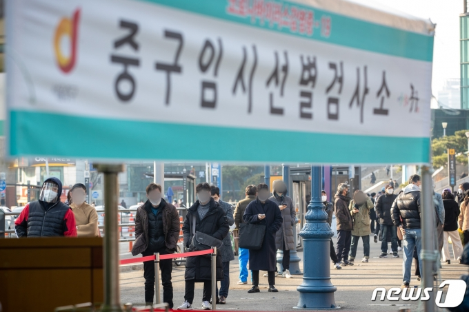 3일 서울역 광장에 마련된 신종 코로나바이러스 감염증(코로나19) 임시선별검사소에서 시민들이 검사를 받기 위해 줄을 서 있다. 2021.3.3/뉴스1 © News1 유승관 기자
