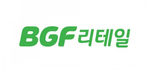 "[STOCK] BGF리테일 ""올해 '성장·수익' 두 마리 토끼 모두 잡는다"""