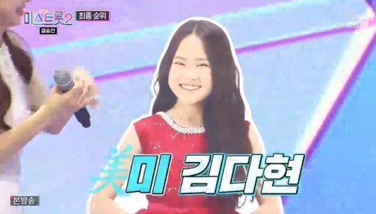김다현이 '미스트롯2' 하차 루머를 딛고 최종 3위 미의 자리에 올랐다. /사진=미스트롯2 방송캡처