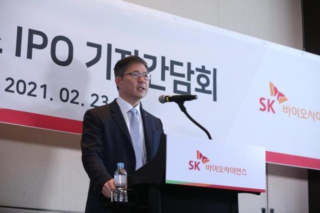 안재용 SK바이오사이언스 대표가 지난달 23일 기업공개를 앞두고 마련한 온라인 기자간담회에서 발언하고 있다./사진=SK바이오사이언스