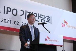 SK바이오사이언스, 청약 일정 돌입… '제2의 SK바이오팜' 될까