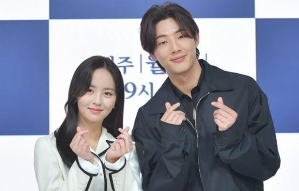 KBS 2TV 새 월화드라마 '달이 뜨는 강' 온라인 제작발표회가 열렸다./사진=KBS 제공