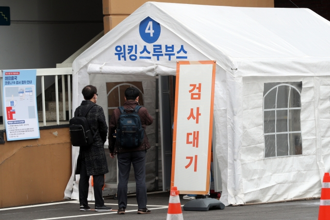 국내 코로나19 신규 확진자가 5일 0시 기준 398명 발생했다. 사진은 서울 중구 국립중앙의료원에 마련된 선별진료소 모습. /사진=뉴스1