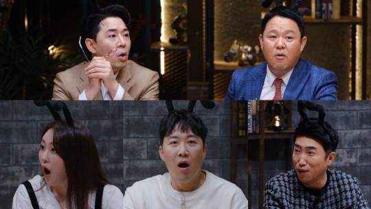 MBC '개미의 꿈'이 오는 11일 첫 방송된다. /사진=MBC 제공