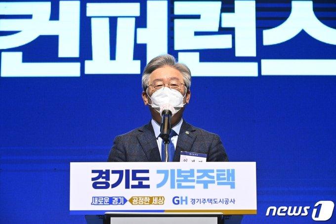 """이재명, 또 칼 뺐다… """"LH 투기, 경기도도 낱낱이 조사"""""""