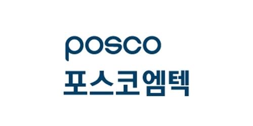 [특징주] 포스코엠텍, '리튬 호수 효과'에 2거래일 연속 강세
